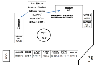 okugai14.png